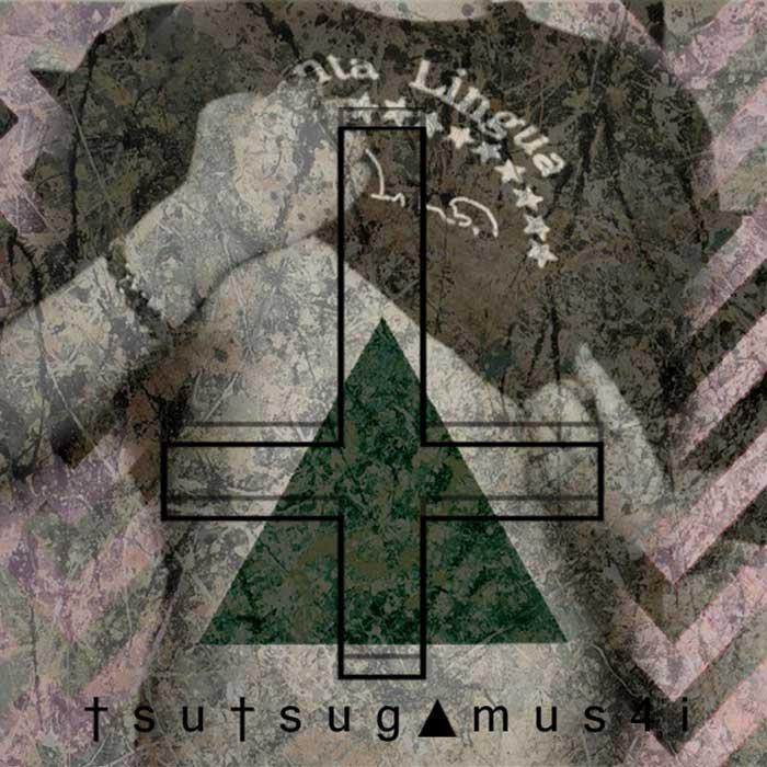 †su†sug▲mus4i – Santa Lingua