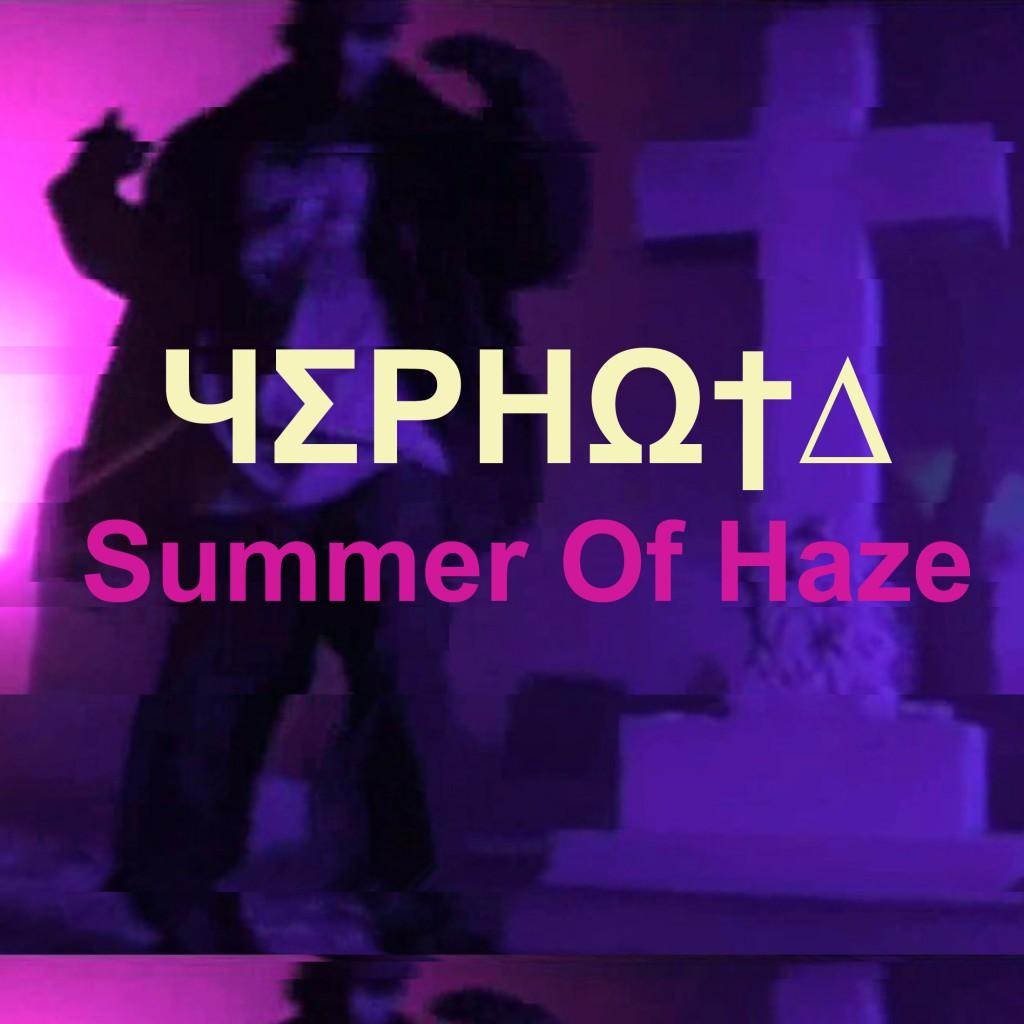 Summer Of Haze - ЧƩРНΩ†∆